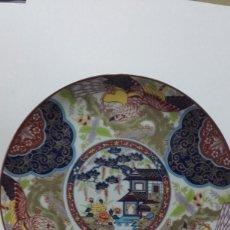 Antigüedades: PLATO ANTIGUO DE CERAMICA JAPONESA / PINTADO A MANO / MARCA MIZUKO CON SU SELLO. Lote 216778368