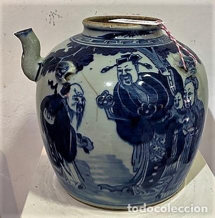 TETERA CHINA EN PORCELANA ESMALTADA EN AZUL. (Antigüedades - Porcelanas y Cerámicas - China)