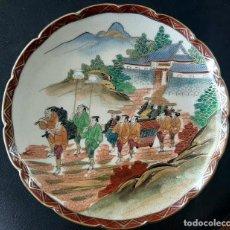 Antigüedades: PLATO CERÁMICA ANTIGUO SATSUMA MARKED SHUZAN PERIODO TAISHO 1912-1926. Lote 216803393