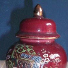 Antigüedades: TIBOR DE PORCELANA MADE IN JAPAN CON SELLO. Lote 216822573