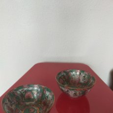 Antiquités: CUENCOS HECHOS EN MACAO. Lote 216949262