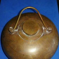 Antigüedades: RECIPIENTE- VASIJA DE BRONCE REPUJADO.. - HERMETICO - - CHINA - ENVIO CERTIFICADO INCLUIDO.. Lote 217011436