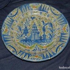 Antigüedades: (M) ANTIGUO PLATO DE MANISES 31 CM, SIN ROTURAS, SEÑALES DE USO NORMALES. Lote 217217501