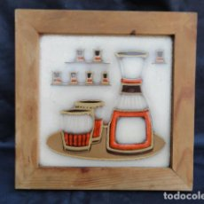 Antigüedades: AZULEJO MODERNO ENMARCADO.. Lote 217476513