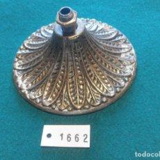 Oggetti Antichi: FLORON DE BRONCE PARA LAMPARA DE TECHO. Lote 217510132