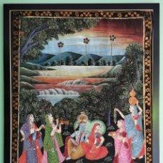 Antigüedades: ESPECTACULAR SEDA ANTIGUA DE LA INDIA. TRAÍDA DE ANTICUARIO EN LONDRES.. Lote 217607761