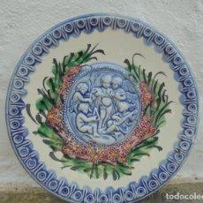 Antigüedades: PLATO VALENCIANO CON RELIEVE. Lote 217619450