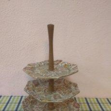 Antigüedades: FRUTERO O PIEZA PARA DULCES DE LA CARTUJA. Lote 217703317