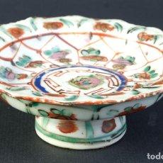 Antigüedades: PLATO DE FRUTA EN PORCELANA CHINA FAMILIA VERDE SIGLO XIX. Lote 218040371