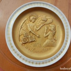 Antigüedades: CHRISTMAS PLATE 1975 THE ANNUNCIATION - THE HOLY FAMILY - HUTSCHENREUTHER.. Lote 218083938