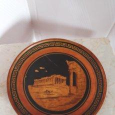 Antigüedades: GRECIA PARTENON ANTIGUO PLATO REALIZADO EN COBRE. Lote 218139570
