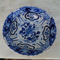 Antigüedades: ANTIGUA PLATO DE PORCELA CHINA O JAPON ASIATICA ASIA COLOR AZUL. Lote 218206653