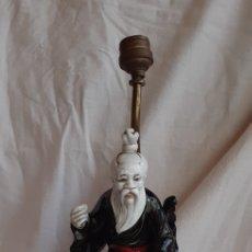 Antigüedades: ANTIGUA LAMPARA UN SABIO PESCADOR JAPONES. Lote 218216072