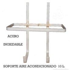 Antigüedades: SOPORTE BIDON AGUA AIRE ACONDICIONADO. Lote 218249290
