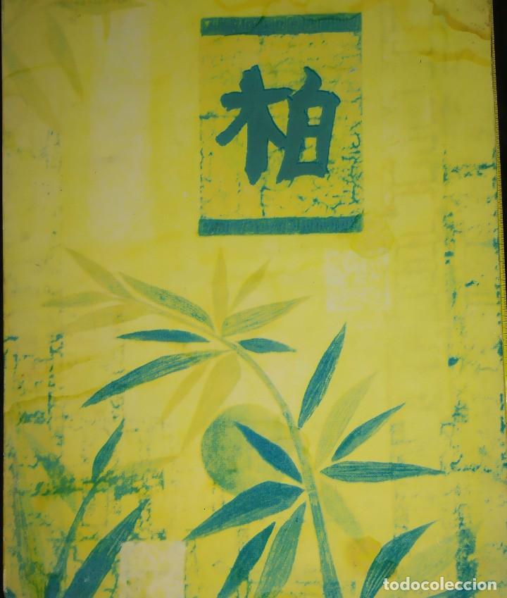 CUADRO EN AMARILLO Y VERDE NATURALEZA TOQUE ASIATICO LETRAS CHINAS (Antigüedades - Hogar y Decoración - Marcos Antiguos)
