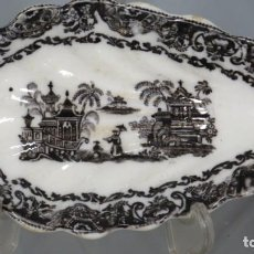 Antigüedades: RABANERA O ENTREMESERO DE SARGADELOS. CHINA OPACA. Lote 218321105