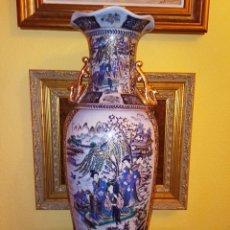 Antigüedades: JARRON CHINO DE PORCELANA - DECORADO CON ESCENAS COSTUMBRISTAS ORIENTALES - BAÑO DE DAMA REAL. Lote 218407168