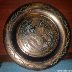 Antigüedades: PLATO DE COBRE REPUJADO. Lote 218526560