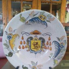Antigüedades: TALAVERA. S. XVIII. Lote 218546677