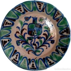 Antigüedades: GRAN ENSALADERA CERÁMICA GRANADA FAJALAUZA 28 CM DIÁMETRO. Lote 218588176