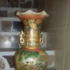 Antigüedades: JARRÓN ESTILO ASIÁTICO (ANTIGUO). Lote 218599708