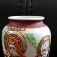 Antigüedades: JARRÓN CHINO PEQUEÑO-AÑOS 60 (VER FOTOS). Lote 218630638