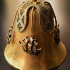 Antigüedades: ANTIGUA CAMPANITA CON LAS TRES CARABELAS. Lote 218682506