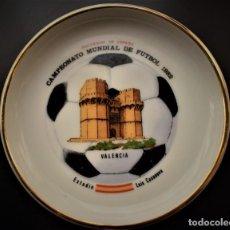 Antigüedades: PLATO DEL CAMPEONATO MUNDIAL DE FUTBOL DE 1982. Lote 218688292