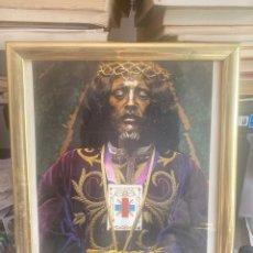 Antigüedades: JESUS DE MEDINACELI. Lote 218697660