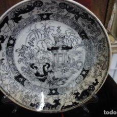 Antigüedades: PLATO HONDO DE CERÁMICA DE CARTAGENA. Lote 218773765