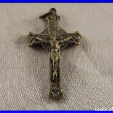 Antigüedades: CRUZ CON RELICARIO OSEO DE SAN JOSE DE CALASANZ. Lote 218863331