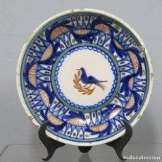 Antigüedades: ANTIGUO PLATO DE CERAMICA. MANISES. FIRMADO. SIGLO XIX. Lote 218932198