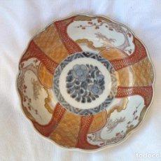 Antigüedades: BOL DE PORCELANA JAPONESA. SXIX-XX. Lote 219025832