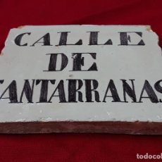 Antigüedades: AZULEJO ANTIGUO DE CALLE - SIGLO XIX.. Lote 219080720