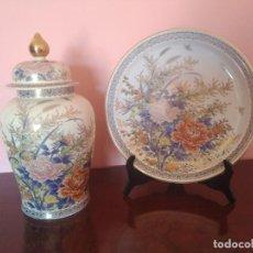 Antigüedades: GRAN TIBOR Y PLATO JAPONES. Lote 219162097