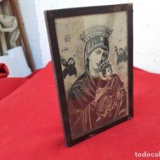 Antigüedades: CUADRO CON LAMINA RELIGIOSA. Lote 219169355
