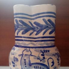 Antigüedades: ANTIGUO JARRON CREAMICA SANTA ANA TRIANA- ANIMALES TORO PINTADO A MANO. Lote 219199245