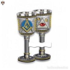 Oggetti Antichi: COPA MASONICA MASONES 17 CMS. Lote 219200170
