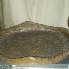 Antigüedades: CENTRO DE MESA DE FIBRA VEGETAL CHINA. Lote 219344155