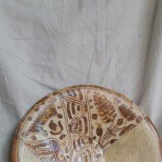 Oggetti Antichi: PLATO DE REFLEJO METÁLICO DE MUEL SIGLO XVI. Lote 219389135