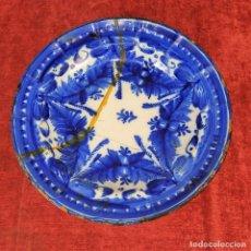 Oggetti Antichi: ANTIGUO PLATO EN CERÁMICA VALENCIANA. ESPAÑA. SIGLO XIX. Lote 219405436