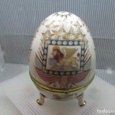 Antigüedades: HUEVO RUSO FABERGE CERAMICA. Lote 219419270
