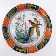 Antigüedades: PLATO PORCELANA CHINA. Lote 219836655