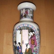 Antiquités: JARRON MOTIVOS ORIENTALES SELLADO CASA SANBO. VER DESCRIPCION. Lote 220406388