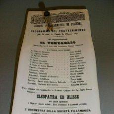 Antigüedades: PIERO FORNASETTI MILANO BANDEJA PORTAPLUMAS PORCELANA TEATRO PIACENZA 1873. Lote 220453838