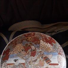 Antigüedades: ANTIGUO PLATO DE PORCELANA SATSUMA. Lote 220502598