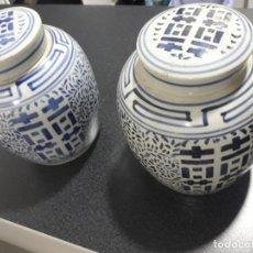 Antigüedades: PAREJA DE TIBOR CHINOS EN PORCELANA PRINCIPIOS XX,SÍMBOLO FELICIDAD. Lote 220607885