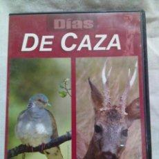 Antigüedades: DIAS DE CAZA-DVD. Lote 220679166