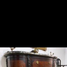 Antigüedades: ANTIGUO SALÓN COMEDOR. Lote 220756526