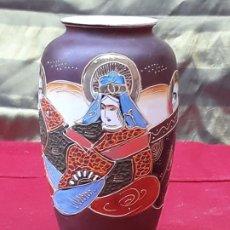 Antigüedades: JARRITA CHINA EN PORCELANA.. Lote 221396458